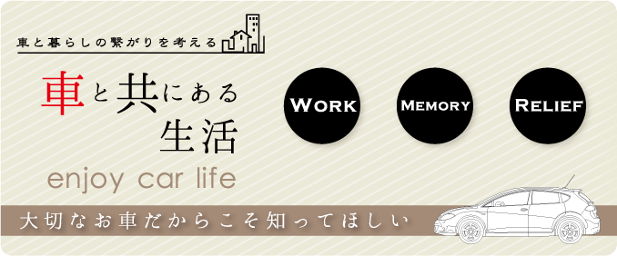 header_workmemoryrelief